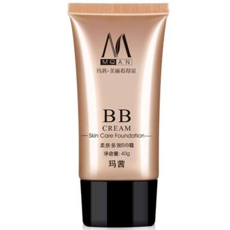 玛茜柔肤多效bb霜40g 美白保湿遮瑕强粉底隔离隐形