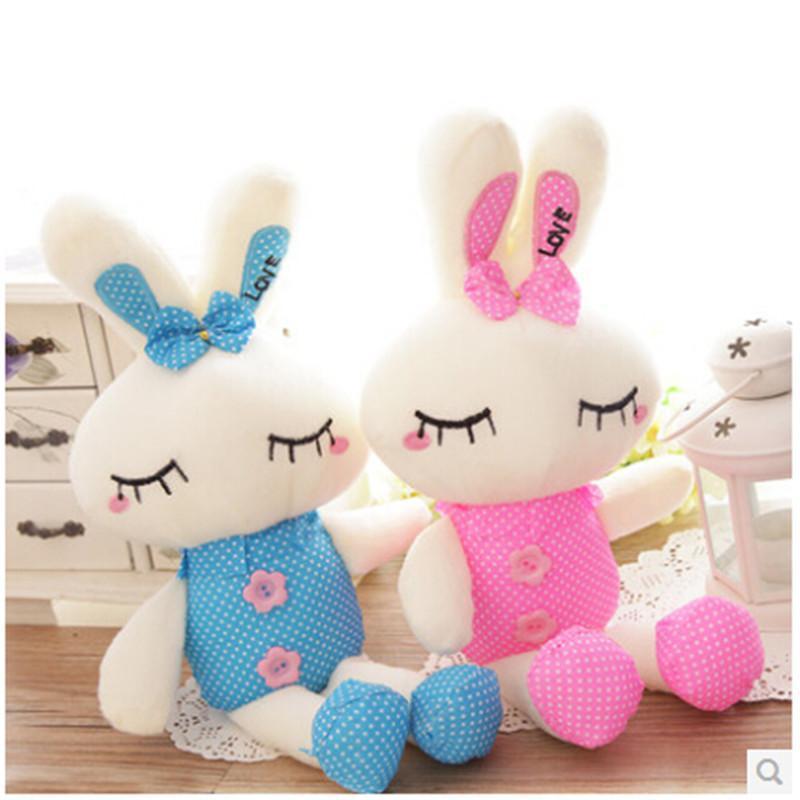 毛绒玩具兔子公仔抱枕可爱love兔兔布娃娃玩偶生日礼物送女友礼品 kl