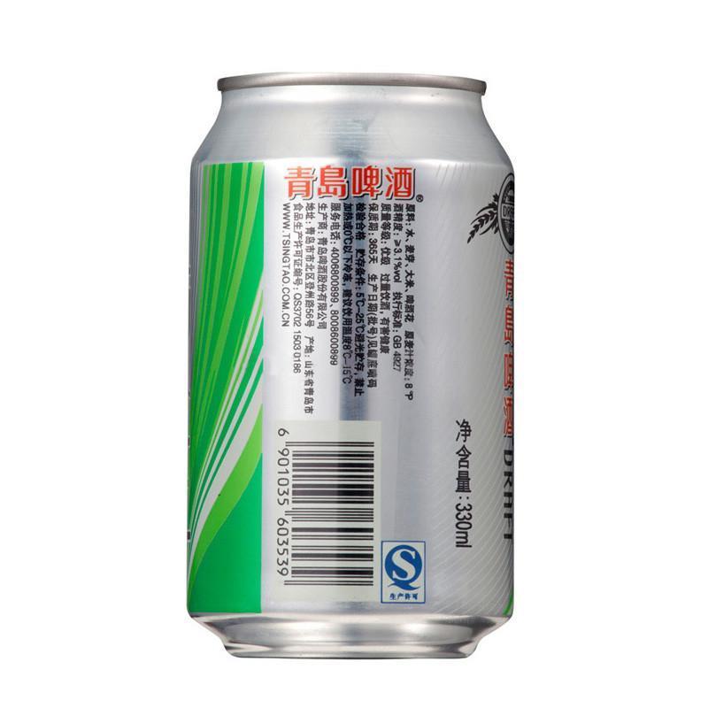 青岛啤酒 纯生8度330ml*6听简易小罐装 黄啤酒 纯正口味区域包邮