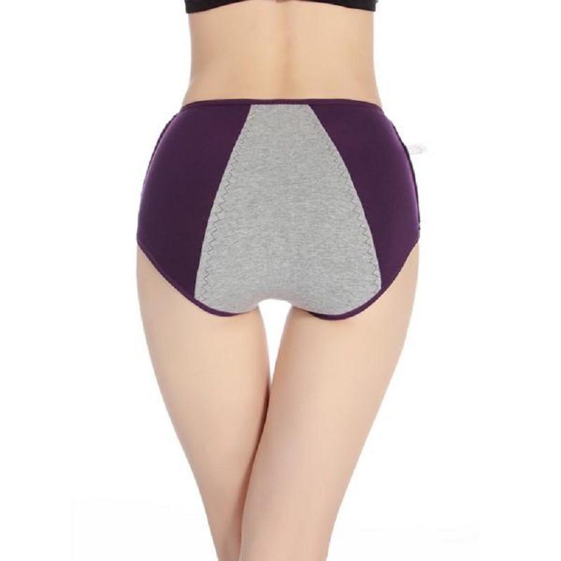 莫代尔女士生理内裤 竹纤维 生理裤 月经期 卫生裤 中腰 三角裤 浅虾