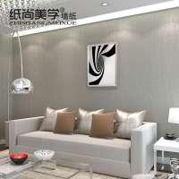 t纸尚美学家装墙纸 现代简约素色纯色 客厅卧室壁纸意大利深压纹