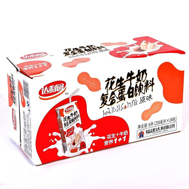 【苏宁易购超市】达利园花生牛奶复合蛋白饮料(原味) 250ml*24盒 箱装 谷物饮料