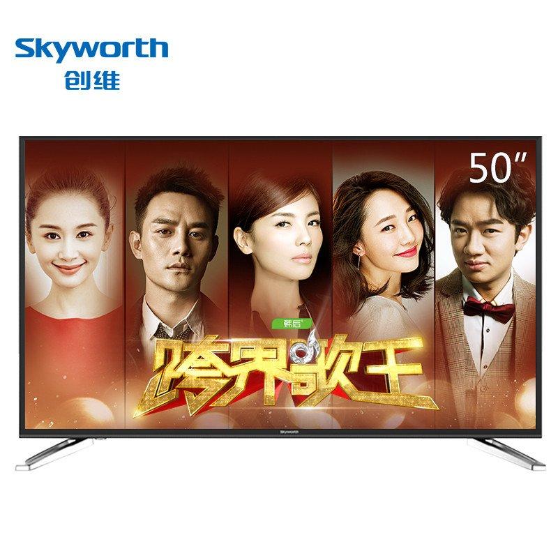 创维(Skyworth) 50M6 50英寸 4K超高清智能网络LED液晶平板电视