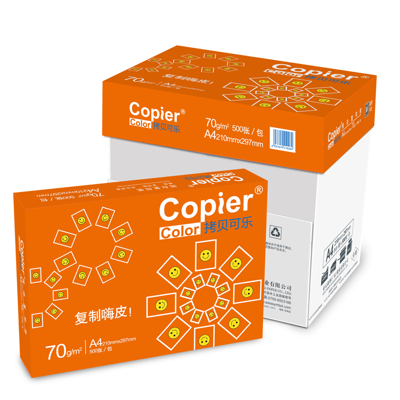 亚太森博 橙拷贝可乐70g A4 5包装 复印纸 500页/包
