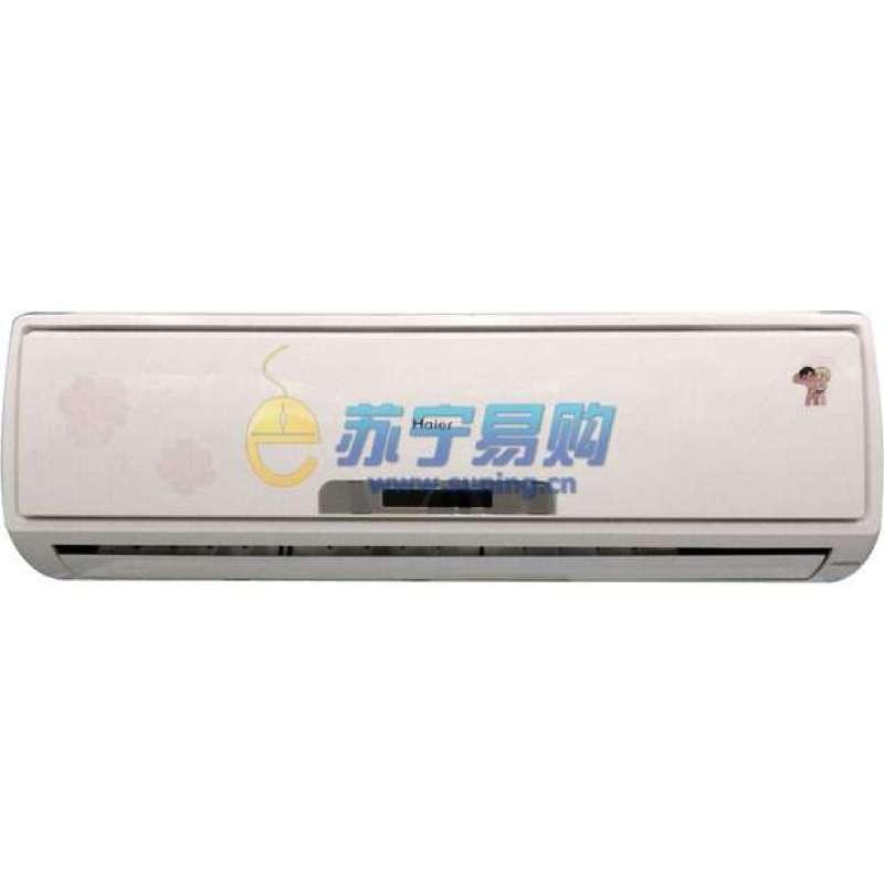 海尔空调kfr-26gw/01e(r2dbp)-s4套机