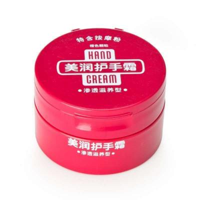 美潤 護手霜(滲透滋養型)盒裝100g