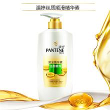 潘婷(PANTENE)丝质顺滑润发精华素护发素750ml/瓶 宝洁出品