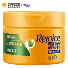 飘柔(Rejoice)橄榄油精华发膜300ml 宝洁出品