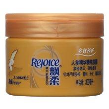 飘柔(Rejoice)人参精华精纯发膜护发素300ml 保湿补水 各种发质通用