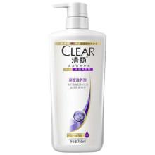 清扬(CLEAR)洗发水 女士去屑洗发露 深度滋养型750g【联合利华】