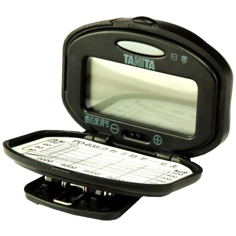 百利达计步器PD-635(黑色)