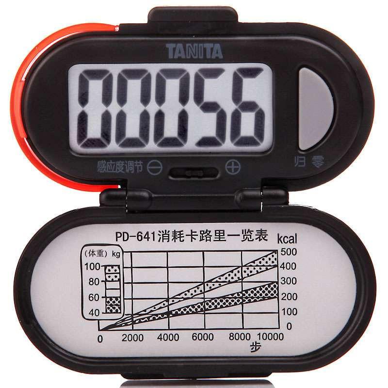 百利达计步器PD-641(红色电池盖)