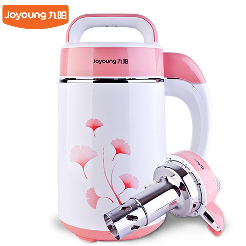 九阳(Joyoung)DJ13B-C617SG 多功能家用双磨全钢豆浆机保温