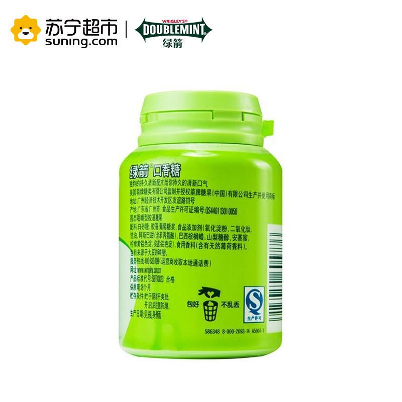 绿箭 黄瓜薄荷味40粒口香糖64g