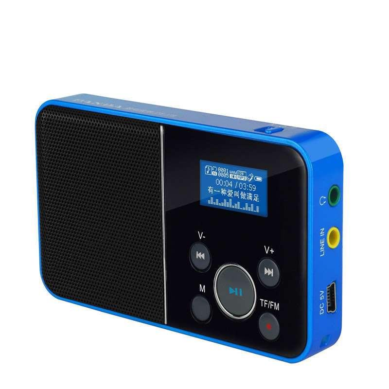熊猫数码音响播放器DS-116 蓝 插卡音箱 一键录音立体声收音机