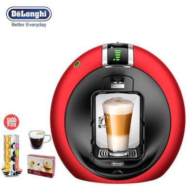 意大利德龙(DeLonghi) EDG606.RM 胶囊咖啡机 家用 商用 1.3L水箱 冷热饮 全自动 花式咖啡