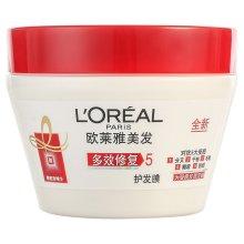 欧莱雅(LOREAL)多效修复护发膜250ml(受损发质,修护)