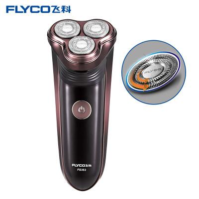 飞科(FLYCO)电动剃须刀FS363