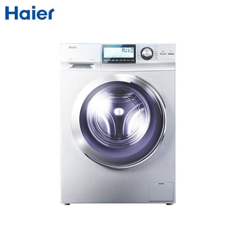 5kg全自动滚筒洗衣机 直驱变频静音摇篮柔洗桶自洁一级能效