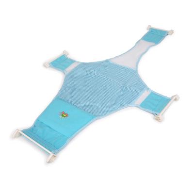 DuDi/青蛙嘟迪 母婴幼儿童婴儿浴网宝宝浴床网兜十字可调初生儿童洗澡网 蓝色