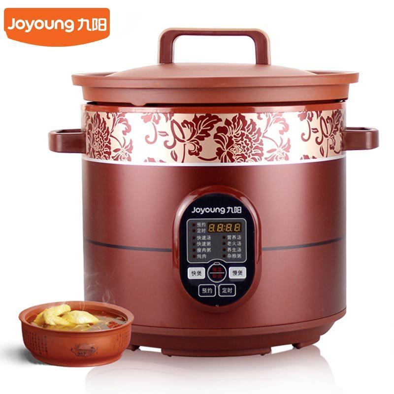 九阳(Joyoung)电炖锅JYZS-K523