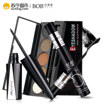 BOB 眼妆三件套(睫毛膏8g+眼线液6ml+眼影5g)