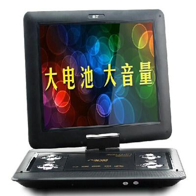 金正可视DVD  PK-6913