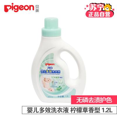 贝亲(Pigeon)婴儿多效洗衣液(柠檬草香)1.2L MA56