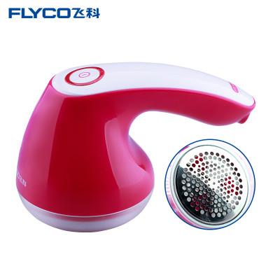 飞科(FLYCO)毛球修剪器FR5006
