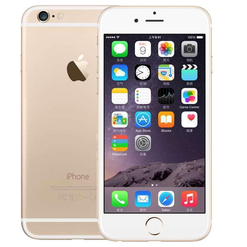 Apple iPhone 6 64GB 金色 移动联通电信4G手机