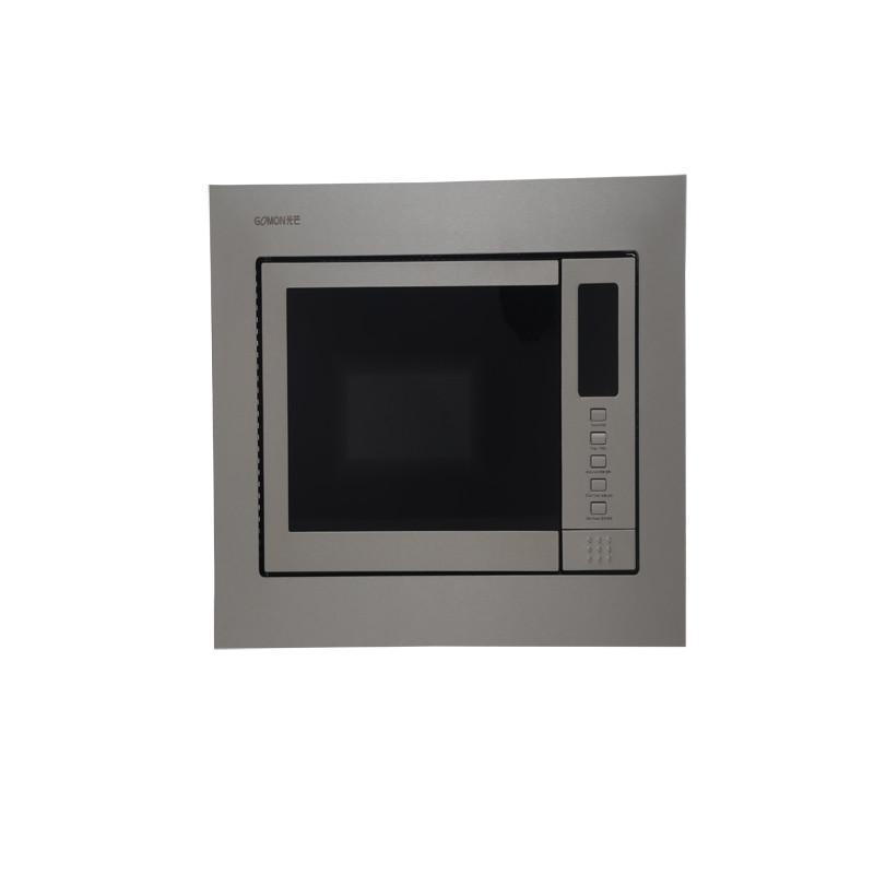 光芒嵌入式微波炉GMWB55-02
