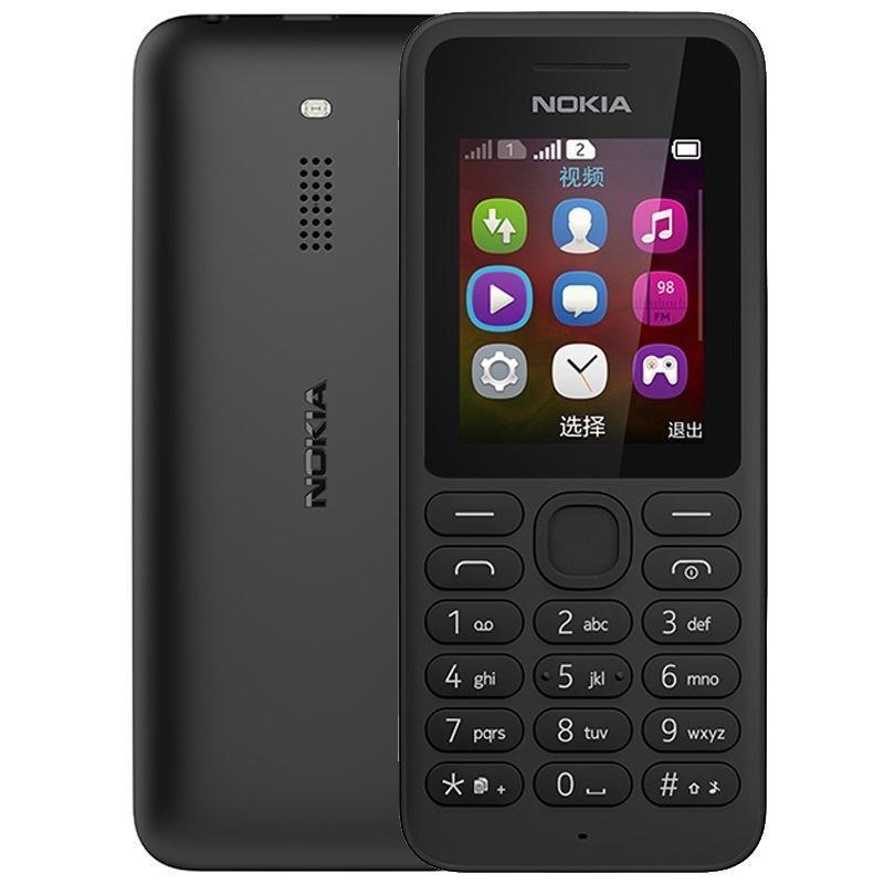 诺基亚手机130(黑)