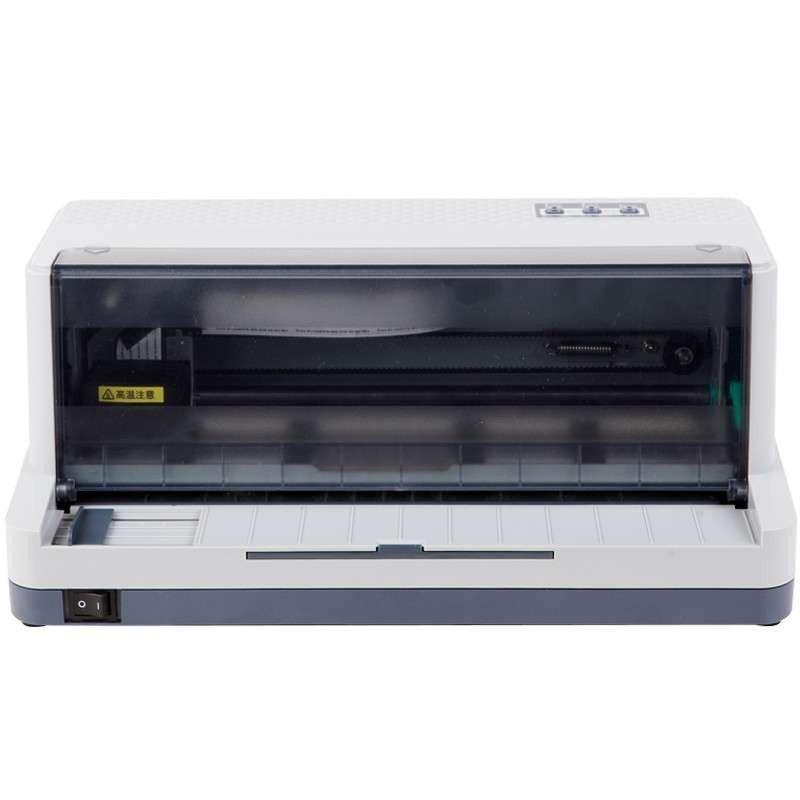 富士通(Fujitsu)DPK1785K营改增发票票据快递单支票专用针式打印机