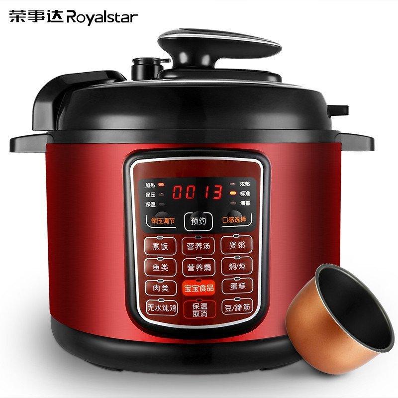 荣事达(Royalstar)YDG50-90A96多功能5升电脑版电压力锅高压锅电压力煲