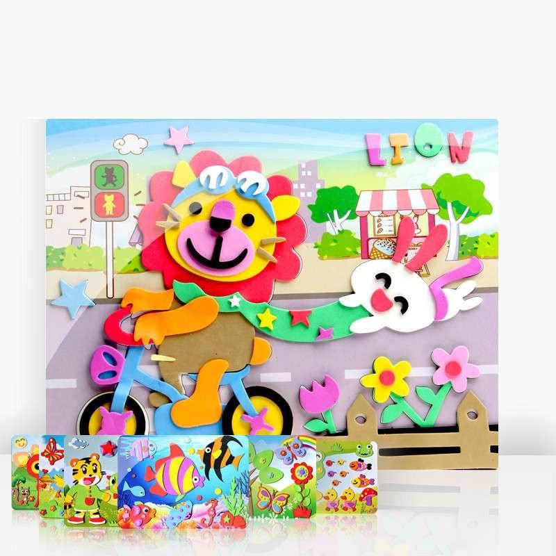 eva立体贴画儿童手工制作材料3d粘贴画玩具贴纸幼儿园