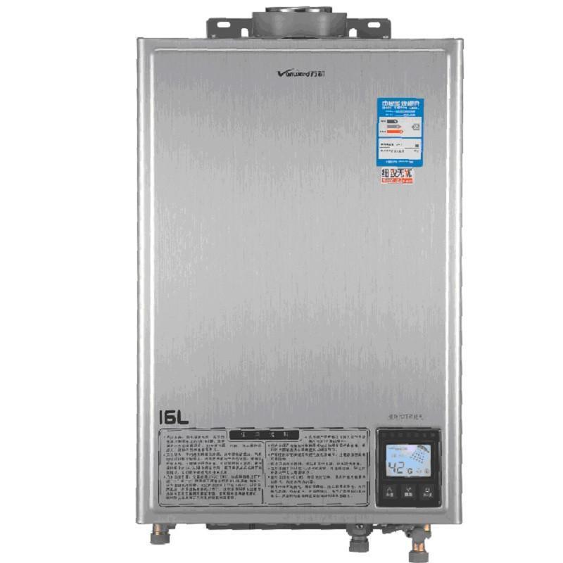 万和燃气热水器jsq32-16p5