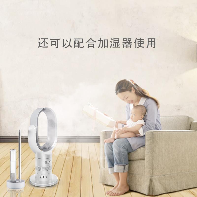 凉师傅无叶风扇台式 遥控定时 新电风扇 椭圆10寸 LSF-018-2A 白银