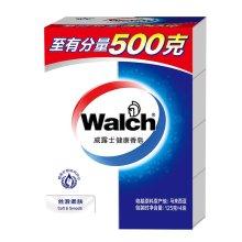 威露士健康香皂丝滑柔肤四盒装125g*4