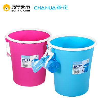 带压圈 茶花夹袋垃圾桶1520卫生桶筒废纸篓 颜色随机