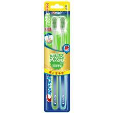 佳洁士(Crest)超细柔韧绿茶养龈牙刷两支优惠装 宝洁出品