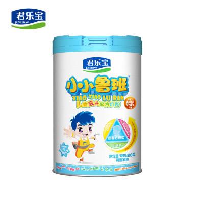 君乐宝(JUNLEBAO)小小鲁班儿童成长配方奶粉800g(适用年龄3-7岁)