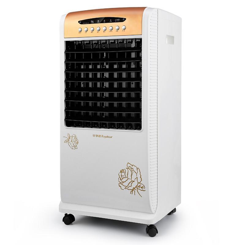 荣事达(Royalstar)KS02Z 电风扇 冷风扇 空调扇 电子单冷型