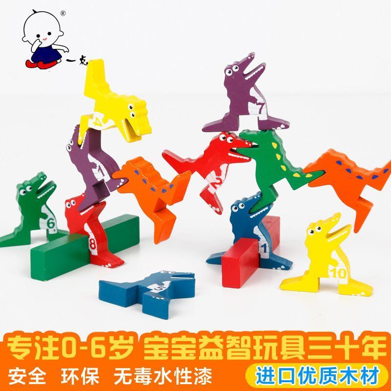 一点木制玩具桌面玩具鳄鱼爬爬高积木叠叠乐桌游玩具一点2330积木类玩