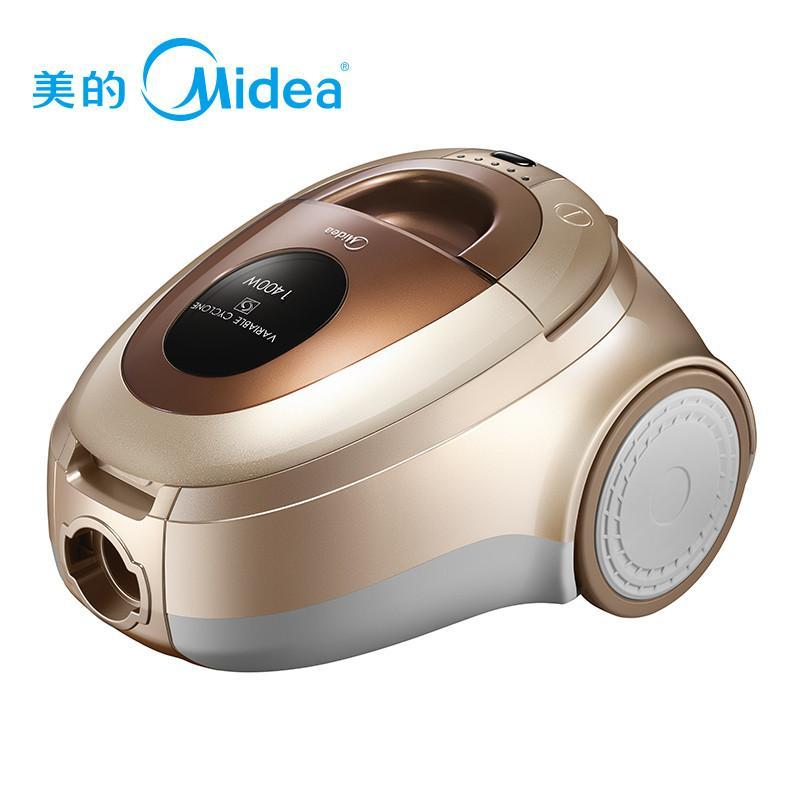 美的(Midea) 吸尘器MV-WY14Q6 香槟金 卧式 干式 尘杯
