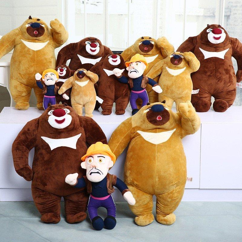 正品包邮 熊大熊二光头强毛绒玩具公仔 熊出没毛绒娃娃玩偶 儿童节