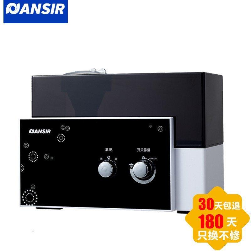安仕(ANSIR)ASJ-17 超声波加湿器 静音家用空调办公室加湿器 净化氧吧增湿器