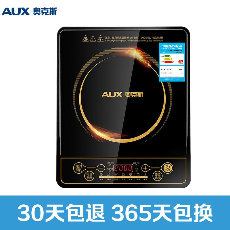 AUX/奥克斯 CA2007G 大线圈匀火加热 智能数码显示 按键式智能家用电磁灶 电磁炉