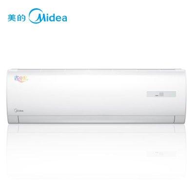 美的空调KFR-35GW/DY-DA400(D3)陶瓷白