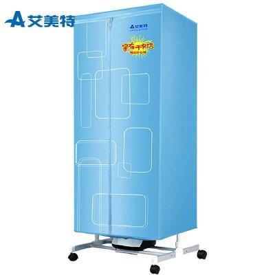 艾美特干衣机HGY905P 家用 节能 衣服烘干机 烘衣机 取暖器 电暖器 电暖气 双层