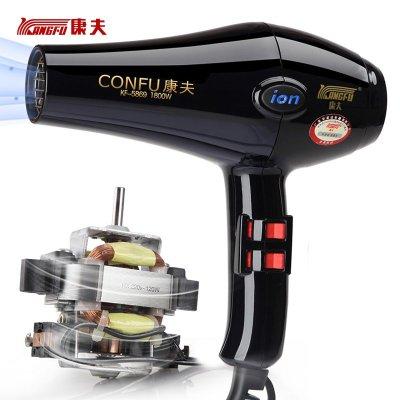 康夫(CONFU)专业电吹风 KF-5869